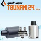 GeekVape TSUNAMI24 RDA リビルダブル 直ドリ ドリッパータンク 手巻きコイル RTA RBA