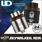 UD SKYWAKER RDA 24mm スカイウォーカー 濃厚ミスト&フレーバー 超爆煙 BFピン対応