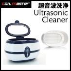 Coil Master 超音波クリーナー Ultrasonic Cleaner CM-800 VAPE 電子タバコ