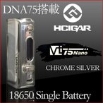 Evolv HCigar VT75 nano Chrome Silver BOX MOD DNA75チップセット搭載 18650バッテリー
