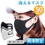 Vapesteez wash mask 50