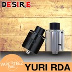DESIRE YURI (ユーリ) RDA リビルダブル・ドリッパー・アトマイザー 爆煙 フレーバー重視