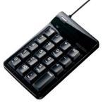 [中古品]サンワサプライ USBテンキー ブラック NT-9UBK[メール便発送、送料無料、代引不可]