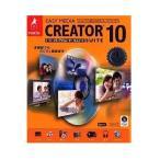 [中古品]Easy Media Creator 10 Suite CD-ROM+説明書のみ[送料無料(一部地域を除く)]