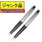 (ジャンク・電気が流れない)ボールペン型電気ショック 2本セット _