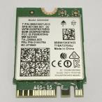 【中古品】Intel インテル ワイヤレスWiFiカード 8265NGW 無線LAN[メール便発送、送料無料、代引不可]