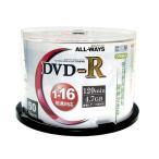 ALL-WAYS DVD-R 4.7GB 1-16倍速対応 CPRM対応50枚 デジタル放送録画対応 スピンドルケース入り/ワイド印刷可能 ACPR16X50PW[送料無料(一部地域を除く)]