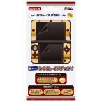3DS LL用 デコレーションシール&液晶フィルム レトロフェイスデコシール _