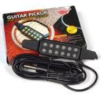 アコースティックギターをエレアコに! 穴開け加工不要 ギターピックアップ KQ-3[メール便発送、送料無料、代引不可]