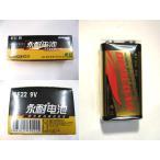 ショッピング訳有 (訳あり品)9Vマンガン乾電池45 1ケース500本(10本パック×50入り) 使用期限切れ __