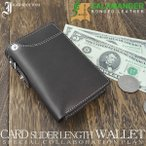 イギンボトム×サラマンダー メンズ レザー 縦型二つ折り財布 限定コラボ IG-704 ブラック _
