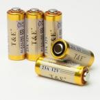 T&E 12V/23A アルカリ乾電池 5個[メール便発送、送料無料、代引不可]