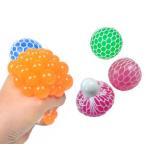 とびだす! グレープボール スクイーズ 5cm カラーランダム ぶどう メッシュ スクイーズ ボール MESH SQUISH BALL[メール便発送、送料無料、代引不可]