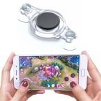 第五世代 モバイルジョイスティック ゲームコントローラー ゲームパッド Android/IOS機種対応 _