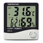 デジタル温湿度計 温度湿度時刻表示 置き掛け兼用 室内室外用 (切り替えタイプ) _
