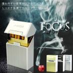 煙草用 ハードケース 20本収納 たばこ タバコ シガレット ケース (シルバー) _