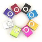 クリップ式 コンパクト MP3プレーヤー カラーランダム アルミボディ 軽量 ミニサイズ MP3CRIP  _
