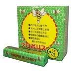 森川 プロポリスキャンディー 1ケース(9粒×10個)(期限2018/12/31) _