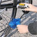 自転車用 チェーンクリーナー(チェーン洗浄器具) EEA-YW0536 _