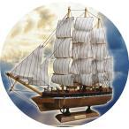 完成品 木製 帆船模型 全高34cm 手作り モデルシップ SAILING SHIP MODEL[送料無料(一部地域を除く)]