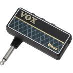 VOX/ヴォックス ヘッドホン・ベースギター・アンプ アンプラグ2 amPlug2 Bass[メール便発送、送料無料、代引不可]