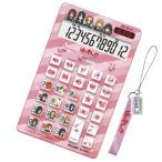 シャープ キャラクター12桁ナイスサイズ電卓 「けいおん! ! 」ピンクタイプ 電卓 ストラップ付 EL-KON1 _.