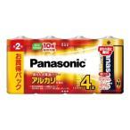 Panasonic 単2形アルカリ乾電池 4本パック LR14XJ/4SW[メール便発送、送料無料、代引不可]