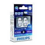 PHILIPS(フィリップス) ポジションランプ LED バルブ T10 6200K エクストリームアルティノン 2個入り 127996000KX2[メール便発送、送料無料、代引不可]