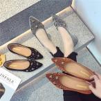ショッピングフラット フラットシューズ レディース パンプス ぺたんこ カジュアル シューズ 歩きやすい ローヒール 痛くない 履きやすい 通勤 シンプル 婦人靴