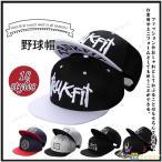 メンズフラットキャップ ベースボールキャップ 帽子 選べる18タイプ おしゃれプレゼント カジュアル ユニセックス お揃い 野球帽 キャップ