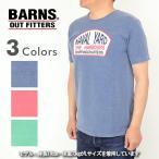 BARNS バーンズ BR-6314[a5]プリントTシャツ 半袖 『NAVAL YARD』P25Apr15 メンズ[丸]