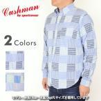 CUSHMAN クッシュマン 25449[a5]PATCHWORK B.D SHIRTS パッチワークボタンダウンシャツ メンズ