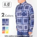 衣櫻 AKN-104[a5w]バンダナパッチワーク柄 シャツ 長袖 02P23Sep15 メンズ
