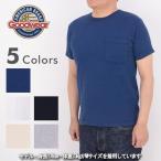 GOODWEAR グッドウェアー GDW-161005-6[a6s]スリムフィット【日本別注】ポケットTシャツ 半袖