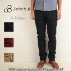 Johnbull ジョンブル 11462 [ay]スリムストレッチ5ポケットスナッグパンツ メンズ