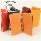 革蛸 DEVIL HEAD デビルヘッド K-2 台形ミドル[ay]財布 ワレット ウォレット 昭南皮革 イタリアンレザーのような日本の革 メンズ