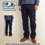 児島ジーンズ KOJIMA JEANS RNB-102R[ay]15oz SELVEDGE REGULAR メンズ