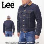 Lee リー LT0522-200[a6w]STORM RIDER デニムジャケット
