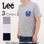 Lee リー LT2181[a7s]デニムポケット付 Tシャツ 半袖[丸]