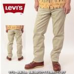 Levi's リーバイス 8070-1422[r6w]コーデュロイ テーパード スリムフィット SLIM FITS