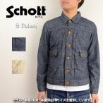 Schott ショット 3132003[ro]セルビッチシャンブレー Gジャン メンズ