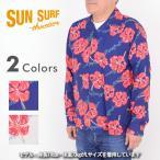 SUN SURF サンサーフ SS27126[a6s]L/S ハワイアンシャツ 『HIBISCUS』