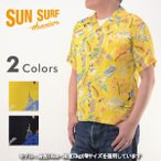 SUN SURF サンサーフ SS37460[a7s]PLANTATION PARADISE アロハシャツ 半袖 日本製