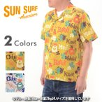 SUN SURF サンサーフ SS37657[a7s]『PINEAPPLE HEAVEN』 Masked Marvel アロハシャツ 半袖 日本製