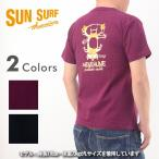 SUN SURF サンサーフ SS77686[a7s]プリントTシャツ 半袖[丸]