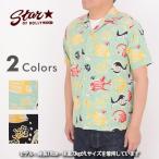 STAR OF HOLLYWOOD スターオブハリウッド SH37285[a6s]アロハ オープンシャツ 『FUN FISH』