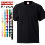 United Athle ユナイテッドアスレ 5001-01[r7s]5.6オンス ハイクオリティー Tシャツ 無地 半袖