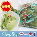しんもの フレッシュザーサイ 200g (3個セット)【搾菜・漬物・ザーサイ 浅漬け 】