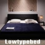 ベッド クイーン クイーンサイズ マットレス付き フレーム ベット フランスベッド 木製 すのこベッド ローベッド フロアベッド