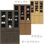 食器棚 完成品 幅105cm